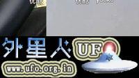 2014年11月29日英国威尔士UFO的图片