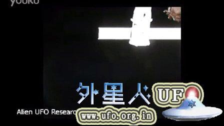 2014年11月29日国际空间站拍到90度转弯的UFO的图片