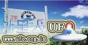 美国UFO蓝皮书计划公开网址 13万页UFO档案被解密