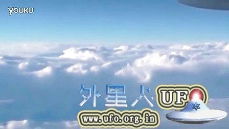 2015年2月2日俄罗斯飞机上拍到的飞碟的图片