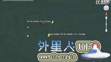 谷歌地球上发现的12个UFO的图片