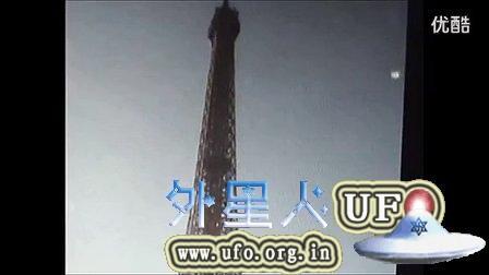 2015年2月11日埃菲尔铁塔附近的UFO的图片
