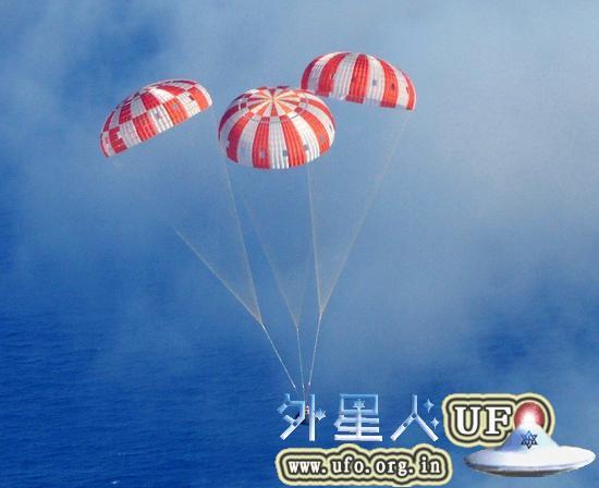 2014全球航天与中国航天十大新闻揭晓的图片 第7张