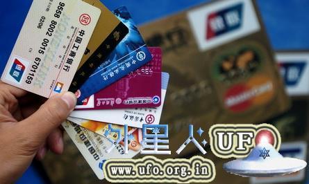 流言揭秘:银行卡不离身也能被盗刷?的图片