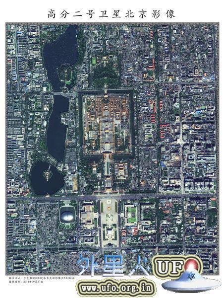 2014全球航天与中国航天十大新闻揭晓的图片 第3张