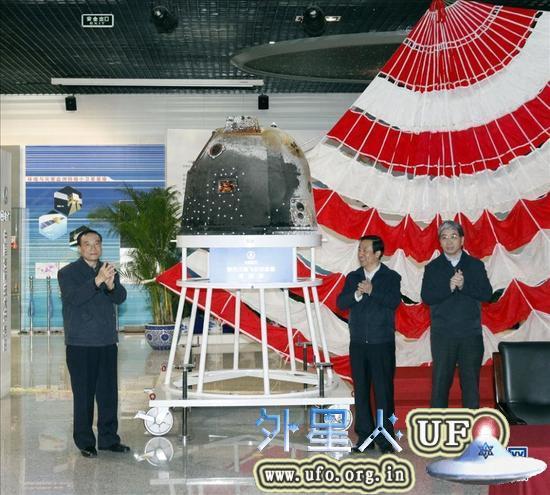 2014全球航天与中国航天十大新闻揭晓的图片 第4张