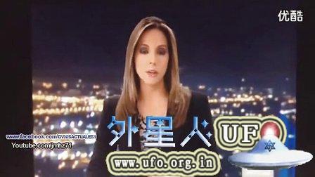 UFO又現身南美哥倫比亞電視新聞播報中的图片