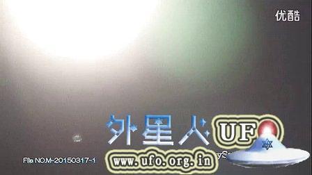 2015年3月17日东京拍到太阳周围多个UFO的图片