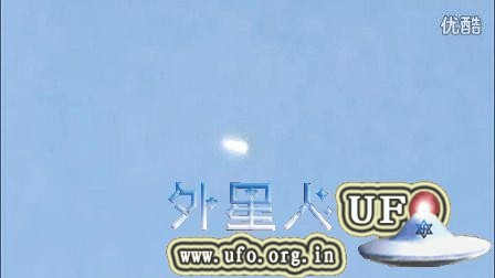 2015年4月1日马萨诸塞州伍斯特上空拍到椭圆形状UFO的图片