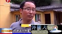 安徽淮南白塔寺深夜现UFO视频 监控视频录下全程2015年5月29日