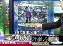 关键时刻20121206 【全】