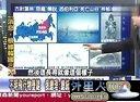 关键时刻20121219 【全】的图片