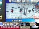 关键时刻20130102 【全】
