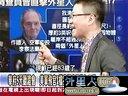 关键时刻20130524-蒙古铁骑成吉思汗八白室之谜