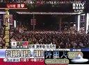 关键时刻20130308-疯棒球决战东京这一夜台湾热血沸腾!