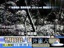 关键时刻20130905-让台湾羡慕嫉妒恨的三星