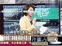 关键51区20130901-中国越王勾践剑以及日本武士刀