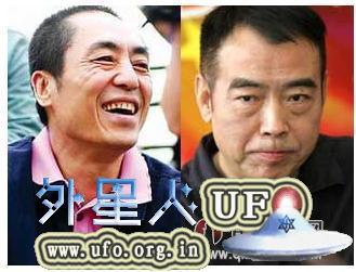 陈凯歌回应张艺谋疑似被UFO抓走5分钟传闻是真的吗?的图片 第2张