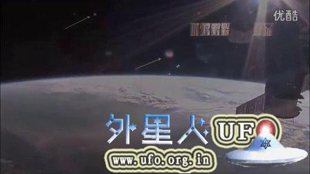 2015年8月15日国际空间站拍到粉色UFO的图片
