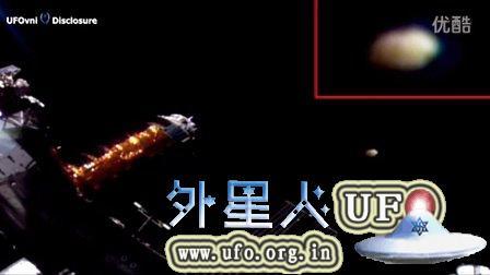 2015年8月30日国际空间站拍到彩色UFO的图片