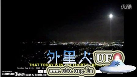 2015年8月24日加州三个白色光团&类月UFO的图片