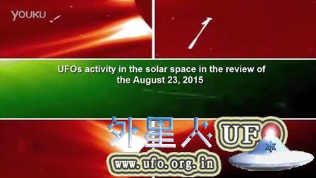 2015年8月23日太阳周围巨大UFO与补丁的图片