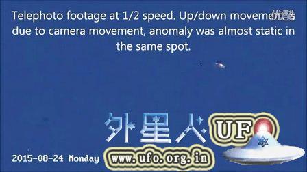 2015年8月24日高空旋转变形彩色UFO的图片