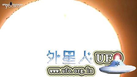2015年8月11日穿过太阳表面的巨大球型飞船UFO(NASA视频)的图片