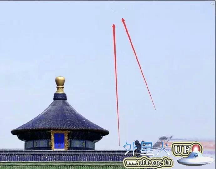 2015.9.3北京抗战阅兵仪式现场出现UFO直播完整版视频的图片 第4张