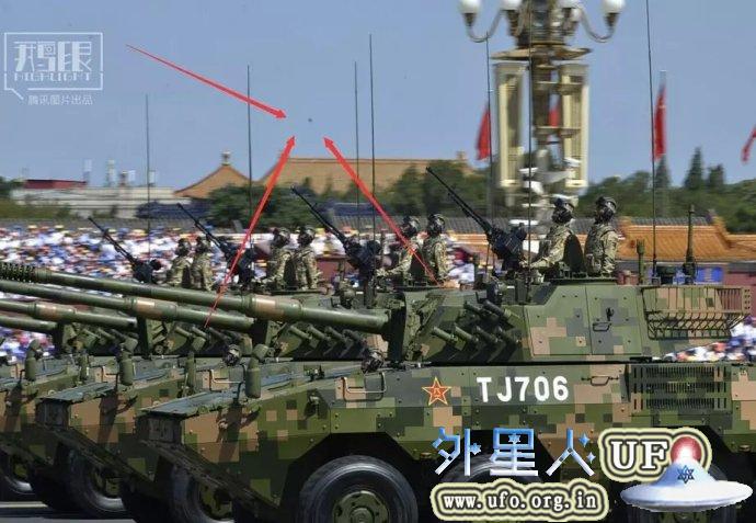 2015.9.3北京抗战阅兵仪式现场出现UFO直播完整版视频的图片 第2张