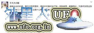 上海黄浦区3个光球UFO被网友拍到2015年9月8日的图片 第2张