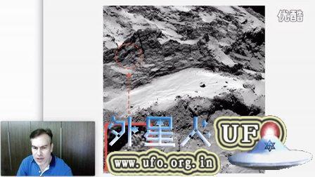 2015年9日欧洲航天局在彗星67P上拍到80米人形UFO的图片