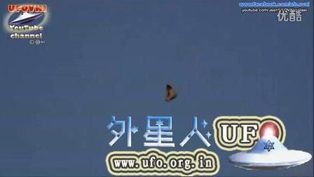 2015年9月6日旋转吹风筒样黄色UFO的图片