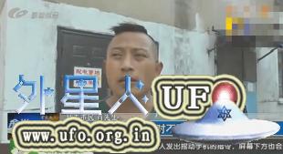江苏徐州云龙湖UFO变形变色悬停夜空2015年9月14日的图片 第3张