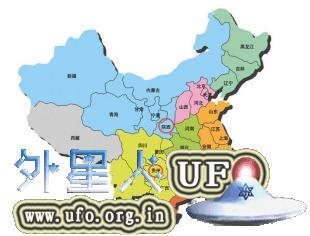陕西&贵州网友目击巨型月牙状UFO似一双笑眼2015年9月14日的图片 第4张