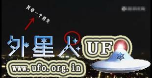 2015年9月14日2个UFO出现在美国洛杉矶上空的图片 第4张