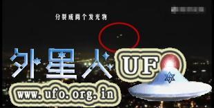 2015年9月14日2个UFO出现在美国洛杉矶上空的图片 第5张