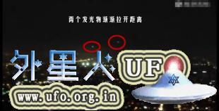2015年9月14日2个UFO出现在美国洛杉矶上空的图片 第6张