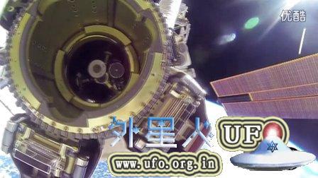 2015年9月国际空间站对接与UFO的图片