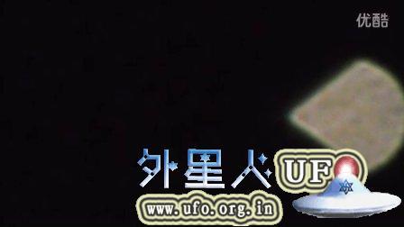 2015年9月18日荷兰拍到钻石型UFO(放大后变形)的图片