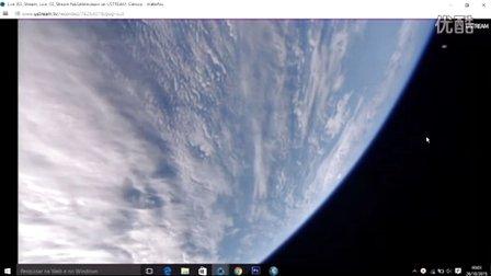 2015年10月26日国际空间站拍到的白色光点UFO的图片