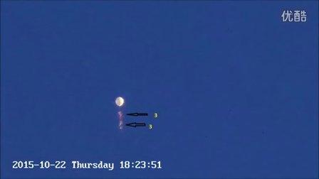 2015年10月22日气球样ufo与数字UFO的图片