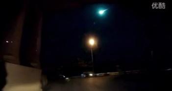 2015年11月2日曼谷流星还是ufo?的图片