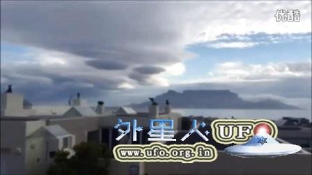 2015年11月9日南非UFO云的图片