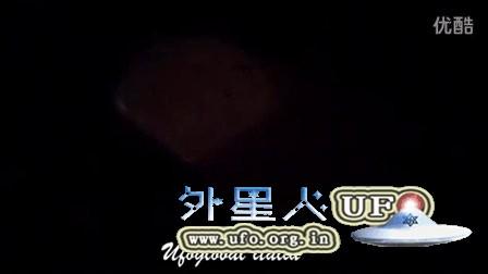 2015年11月22日钻石样彩色UFO的图片
