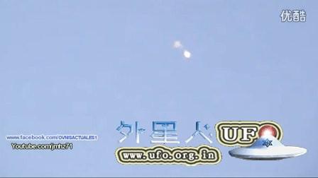 2015年11月20日墨西哥哑铃样光球UFO的图片