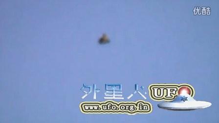 2015年11月14日圣朱利安港田螺样不发光UFO的图片