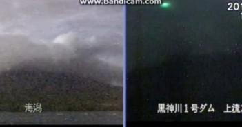 2015年11月18日日本樱岛火山绿色UFO的图片