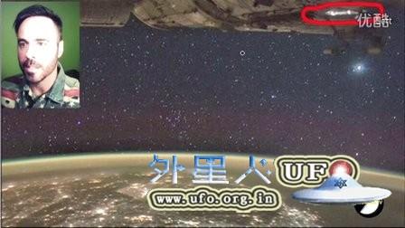 疯传的这个国际空间站的视频不是UFO 2015年11月17日的图片