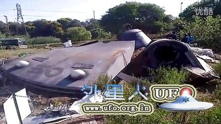 2015-12-1南非坠毁的飞碟?的图片